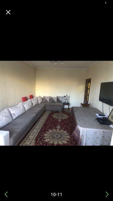 ������������ 3 �� ������������������ ���������������� �� �������������� в Кыргызстан: 106 серия, 3 комнаты, 70 кв. м Бронированные двери