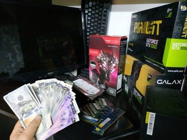 срочная скупка компьютеров в Кыргызстан: Срочная Скупка Дорого! Компьютеров!Компьютеров/Ноутбуков/Мониторов/ и