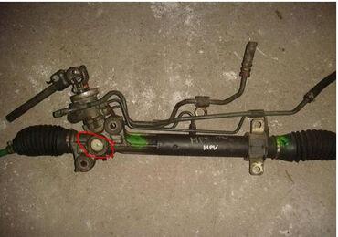 Mazda MPV Рулевая рейка, Мазда МПВ Рулевая рейкаMazda MPV, Masda MPV