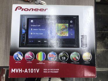 Пионер новый Стоимость 120$