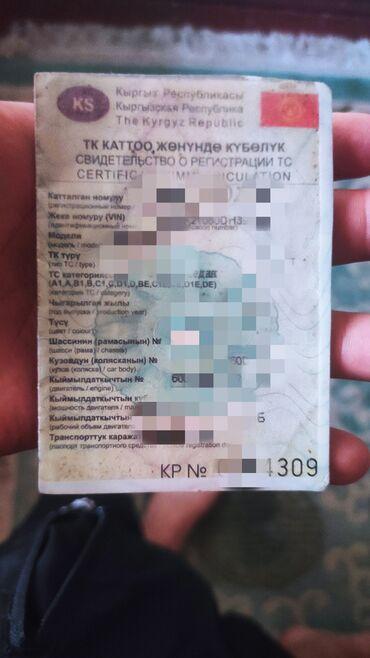 продам гос номер бишкек в Кыргызстан: Продам документы на мотоцикл Honda  2002 года с гос номером