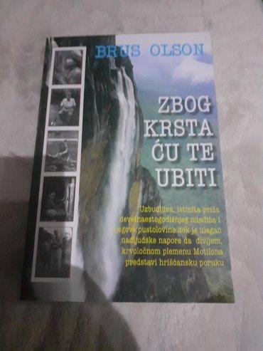 Knjige, časopisi, CD i DVD | Pozega: Zbog krsta ću te ubiti-Brus OlsonGodina