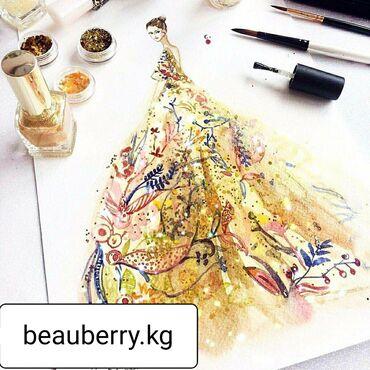Онлайн магазин уходовой и декоративной косметики - Beauberry.100%