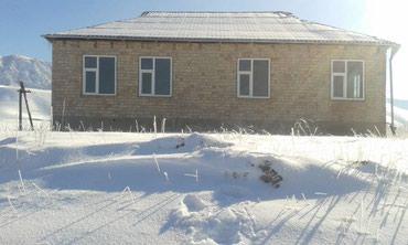 Лейлек ,город Исфана село Ак Булак в Исфана