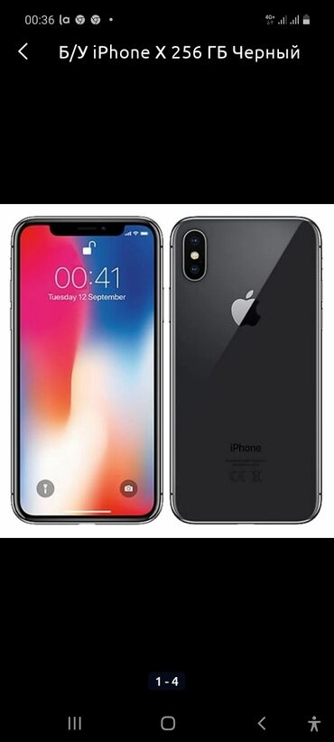 Apple Iphone - Цвет: Черный - Бишкек: Б/У iPhone X 64 ГБ Черный