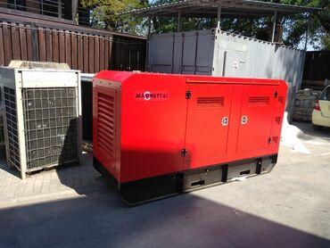 Генераторы - Кыргызстан: Дизельные генераторы Magnetta от 20kw до 500kw двигатель Ricardo
