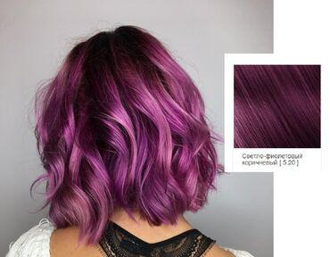 fast hair straightener в Кыргызстан: Продаю Итальянскую профессиональную краску для волос № 5.20.Nouvelle