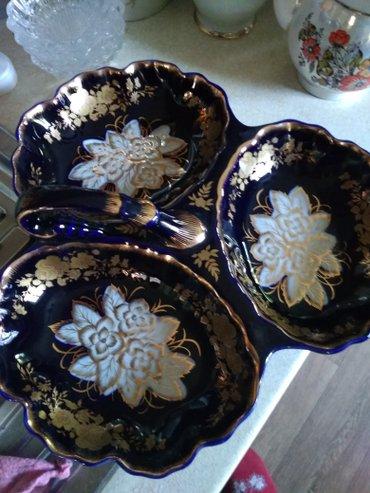 Посуда в Лебединовка