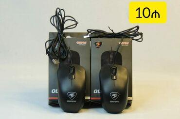 Yeni Model Əla Mouseler.100%Orginal Və Keyfiyyətlidir.Ətraflı Məlumat