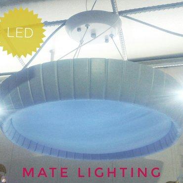 Светодиодная люстра новая модель несколько режимов освещения в Лебединовка