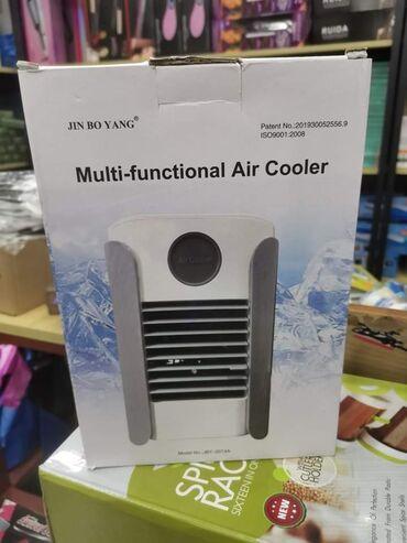 Očistači vazduha   Srbija: Mini klima sa displejem Blu Breeze. Brzo i lako hlađenje svakog