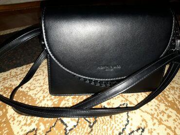 Сумки - Бишкек: Продам сумку В отличном состоянии, внутри 2 отсека Длина ремня регулир