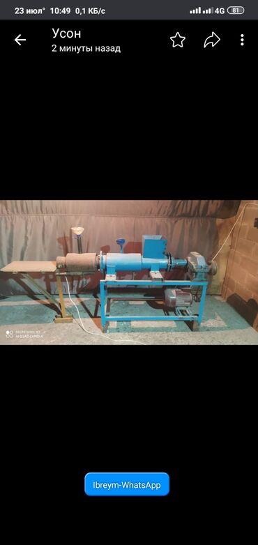 Услуги - Узген: Оборудование для производства хозмыло.прошу 160000 тысяч сом торг умес
