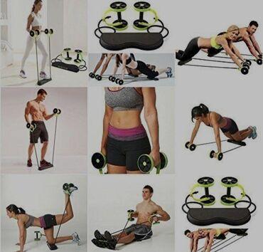 Всего один спортивный снаряд позволяет задействовать мышцы всего тела