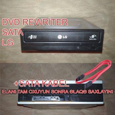 DVD Rewriter SATA LG в Баку