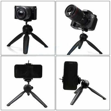 Мини штативы для телефона, камеры и мини планшетовАхунбаева