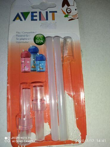 avent isis в Кыргызстан: Трубочки для бутылок фирмы Avent новый 150с
