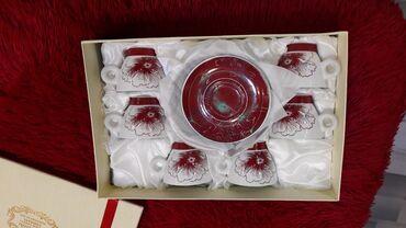 luminarc наборы посуды в Азербайджан: Cay desti