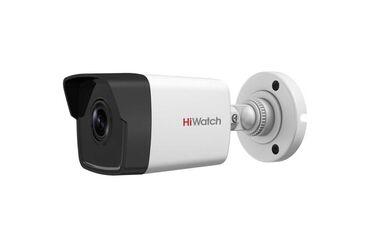 Установка Камер Видеонаблюдения. Профессиональный Монтаж.Бесплатный