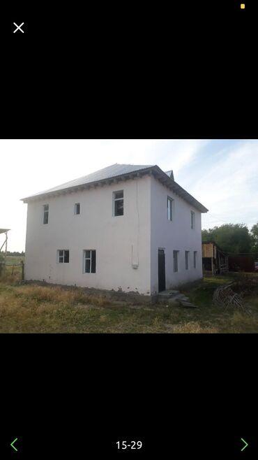 ара в Кыргызстан: Продам Дом 170 кв. м, 7 комнат