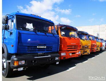 шпатлевка уют цена бишкек в Кыргызстан: Срочно Нужен КамАЗ для перевозки угля Кара Кече - Бишкек !!! Цена дог