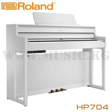 пианино бишкек in Кыргызстан | ПИАНИНО, ФОРТЕПИАНО: Цифровое пианино roland hp 704-wh set пианино серии hp -