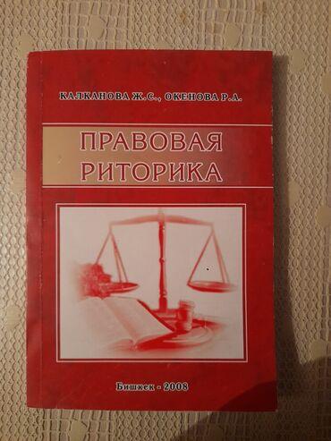 Юридическое образование