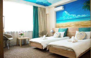 """Маленький отель """"OCEAN"""" в центре города пр-т Манаса-Чуй 245/1 за Demir в Бишкек"""