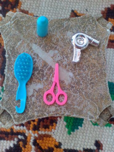 Σετ κομμωτικής κούκλας(Χτένα, ψαλίδι,πιστολάκι για τα μαλλιά,σαμπουάν)