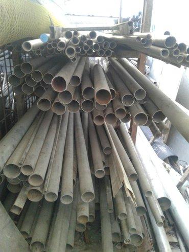Продаю трубы из нержавейки диаметр в Бишкек