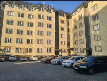 считыватель паспортов купить бишкек в Кыргызстан: Элитка, 1 комната, 47 кв. м Бронированные двери, Лифт, Без мебели