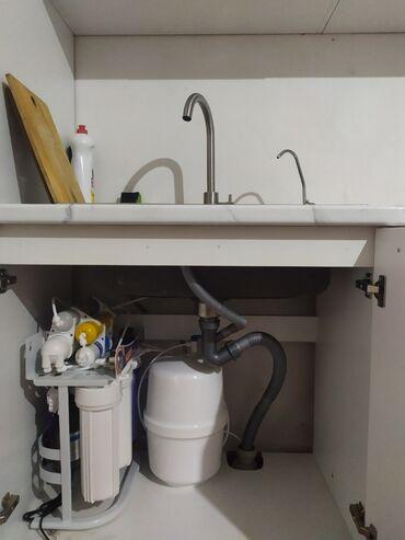 9954 объявлений: Продаю водяные фильтры в рассрочку без процентов на 10 месяцев . А