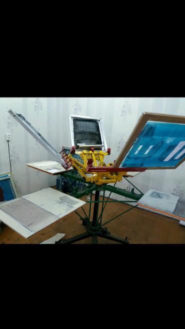 рисунки на чехлах для телефона в Кыргызстан: Печать на ткани, Сублимация, Шелкография, нанесение рисунков на Крой