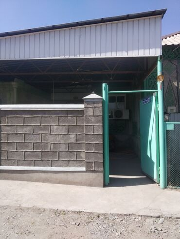 Продажа, покупка домов в Кара-Балта: Продам Дом 100 кв. м, 6 комнат