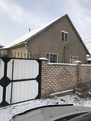 Срочно сдаю дом в Арча-бешике под швейний,мебельный цех или под жилье в Бишкек