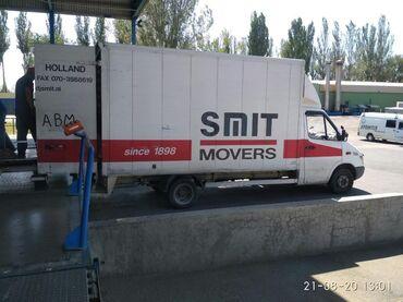 Спринтер Спринтер такси БишкекПортер Спринтер такси БишкекВывоз мусора
