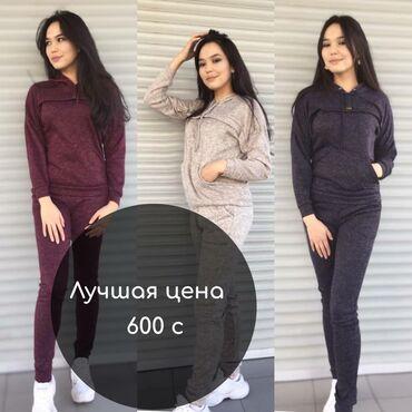двойка одежда в Кыргызстан: Распродажа!!! Женские спортивные костюмы  женские платья  женские двой