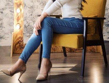 джинсы с разрезом на коленках в Кыргызстан: Джинсы Mango в обтяжку на резинке 400с