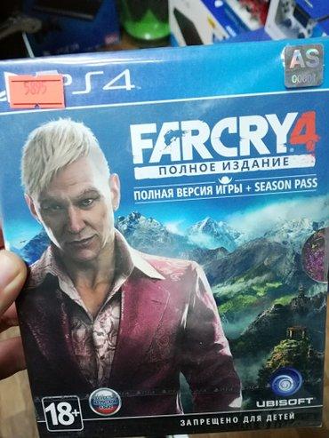 Farcry 4 rus dilində в Bakı