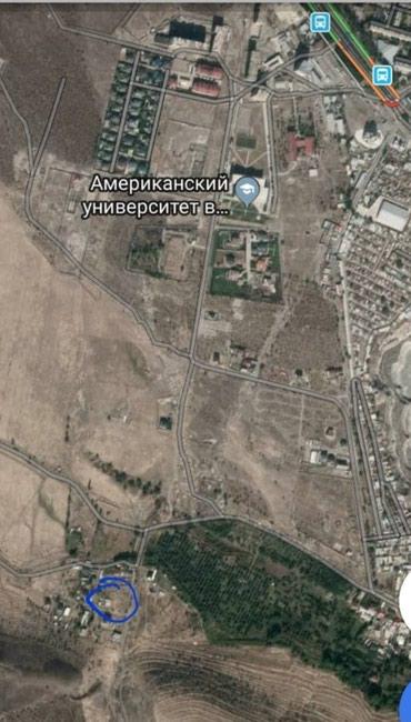 *Срочно продаю дом с участком 10 соток, в Бишкек
