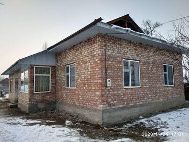 гбо 4 поколения в Кыргызстан: Продам Дом 96 кв. м, 4 комнаты