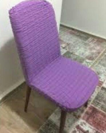 ЧЕХЛЫ на стулья производства Турция в Бишкек