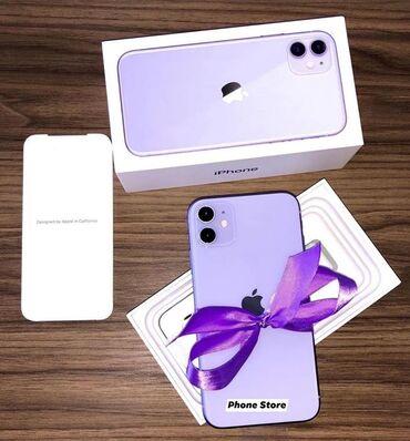 Νέα IPhone 11 128 GB Μπλε