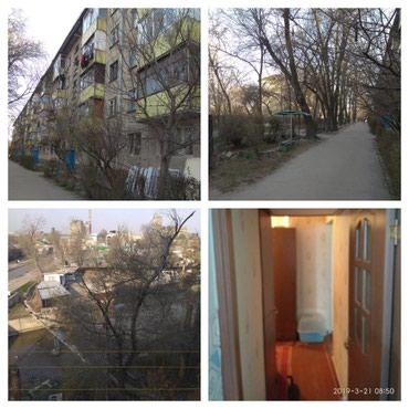 ПРОДАЮ: 2-х комнатную квартиру, 104 в Бишкек