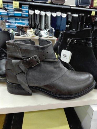 Zenske cipele, nove zenske cipele broj 39 - Vranje