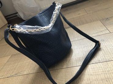 Nova torba!  - Novi Pazar