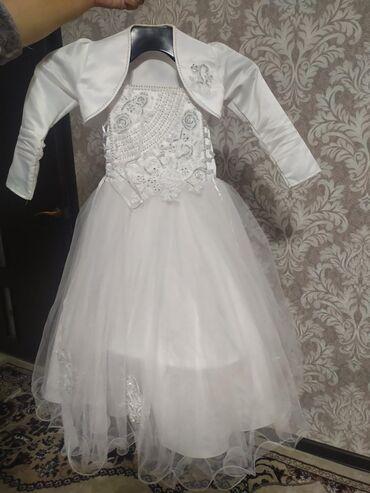 Срочно продаю детское платье. Состояние отличное.размер 40