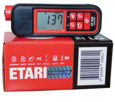 толщиномер в Кыргызстан: Толщиномер et-555универсальный толщиномер etari et 555 является