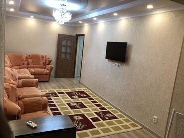 Сдаю 2-х комнатную квартиру на долгий срок. Район: Боконбаева/Исанова