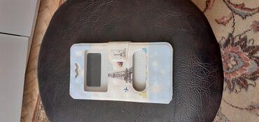 Elektronika | Bor: Maska za telefon samsong J7 a odgovara i telefonu samsong A 10